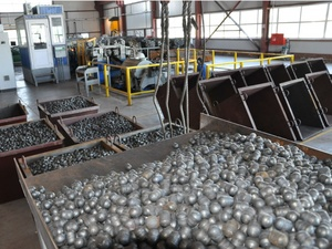A ball rolling plant designing  has been completed in Chelyabinskk region